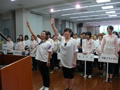 第53回愛知県美容技術選手権大会