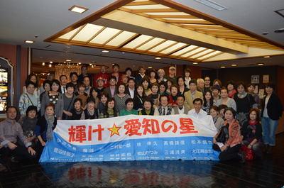 第41回全国大会応援ツアーin横浜