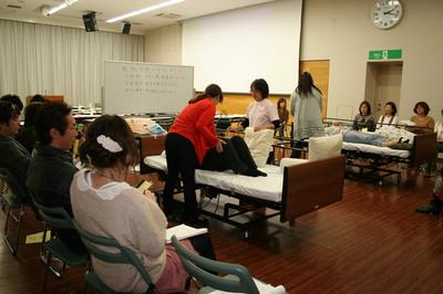 第9回ハートフル美容師養成研修会のご案内