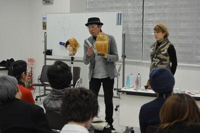 ヘアスタイル・カット&ブロー展示講習会を開催しました!